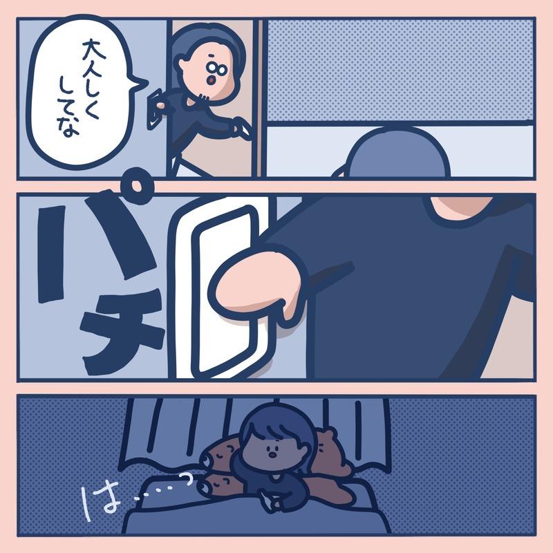 IMG_6204