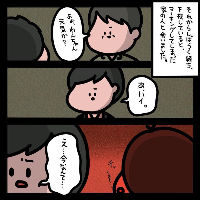 IMG_2915