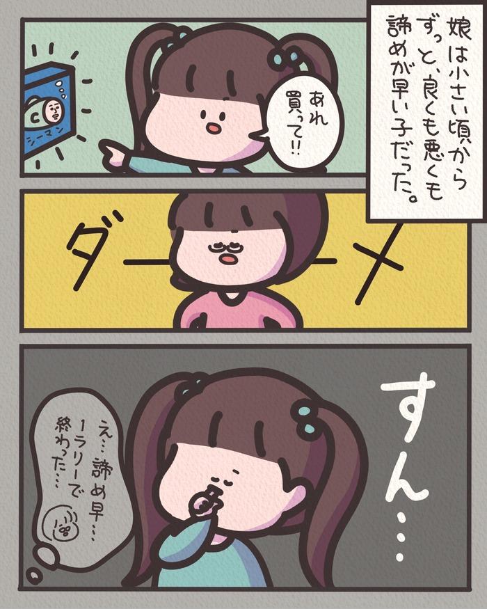 IMG_3584