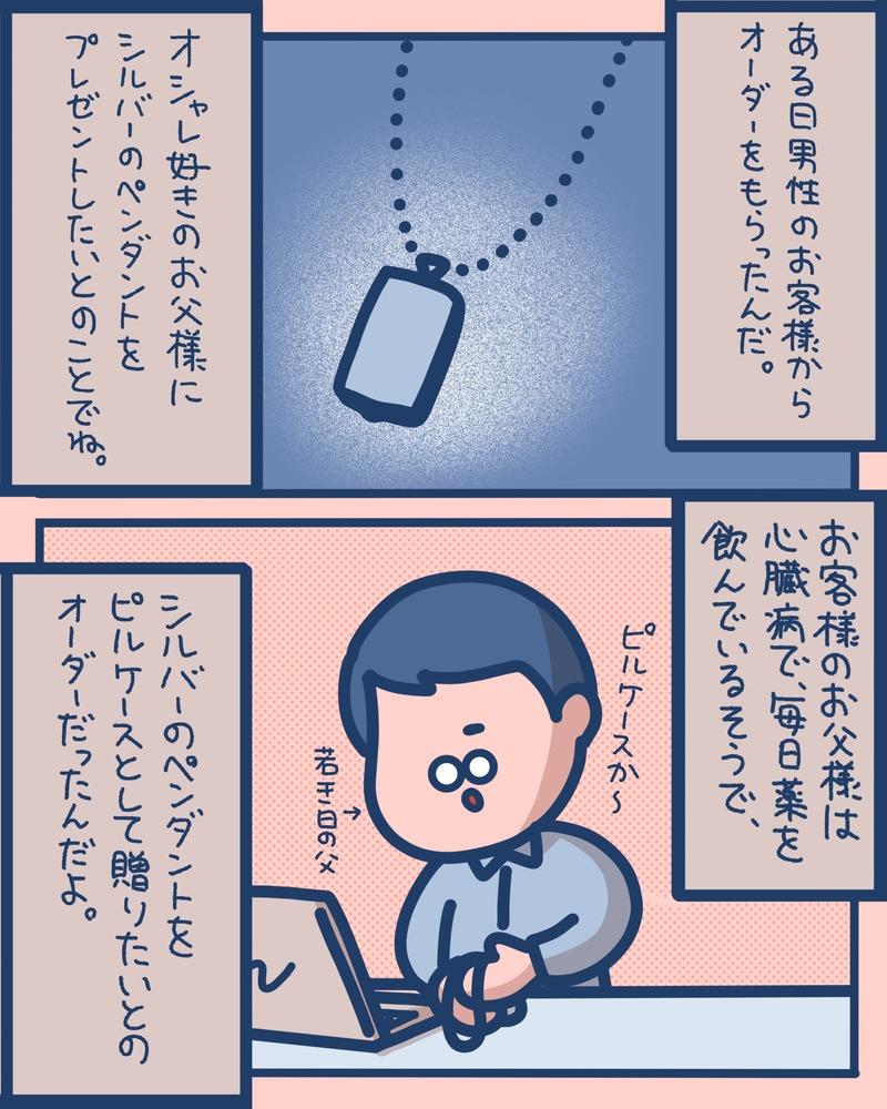 IMG_5992