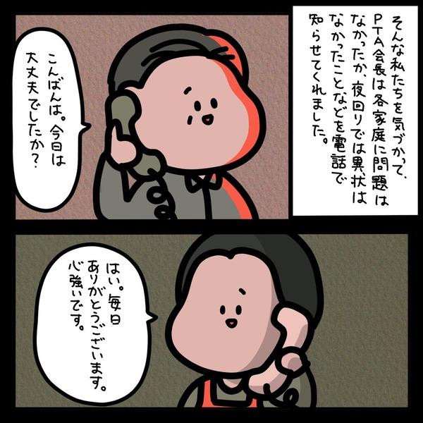 IMG_2780