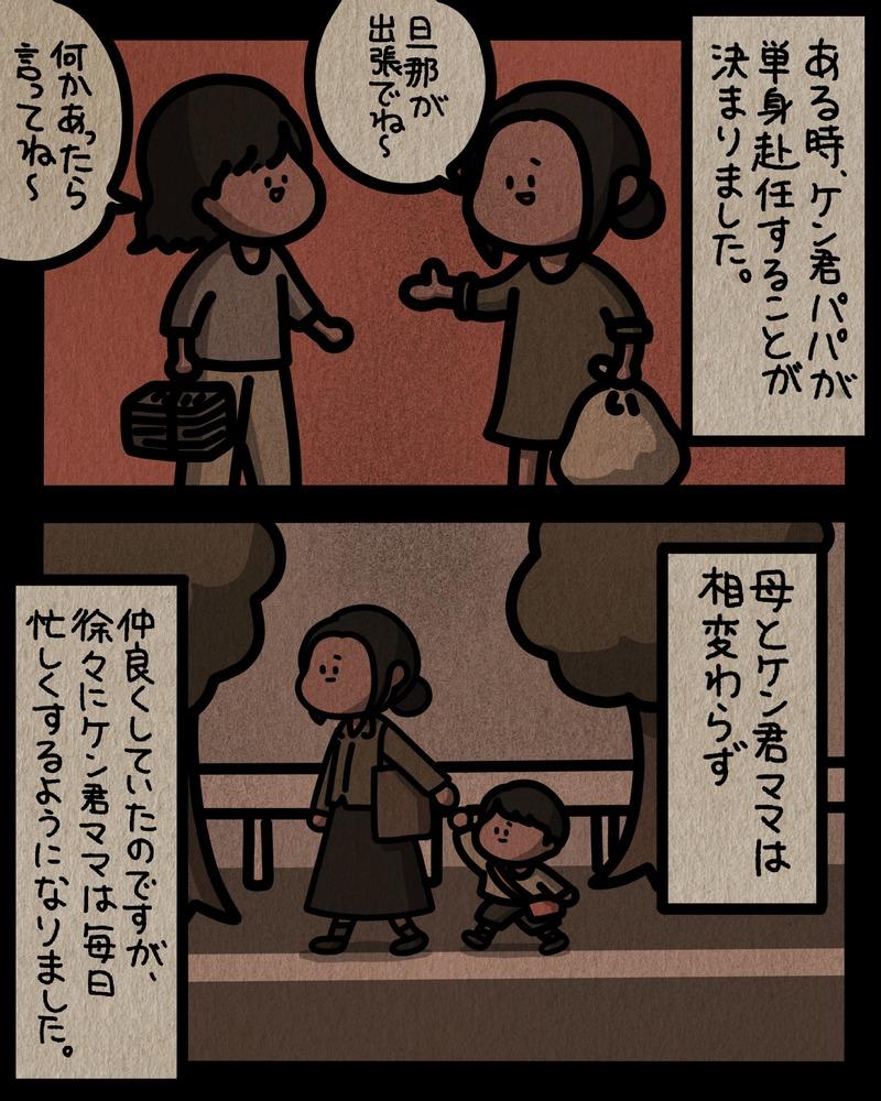 IMG_6163