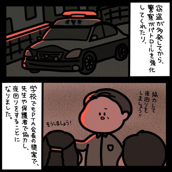 IMG_2778