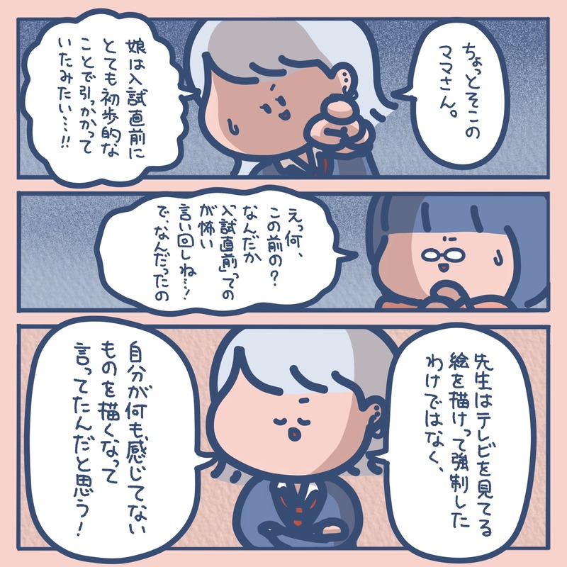 IMG_3044