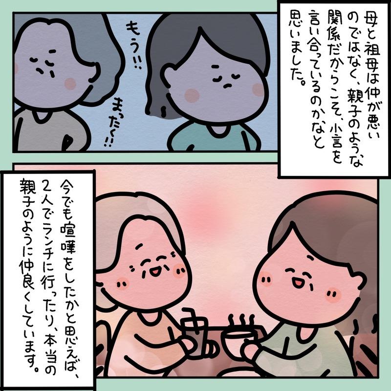 IMG_2318