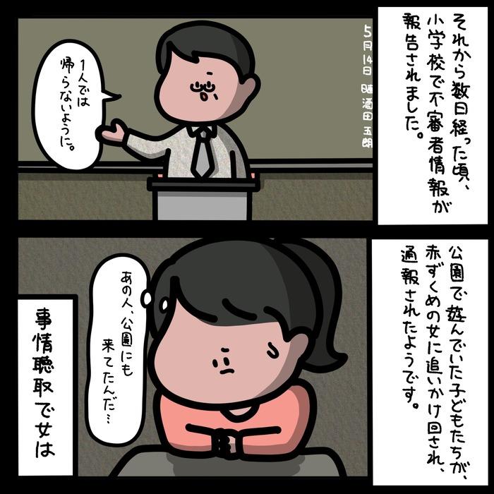 IMG_3269
