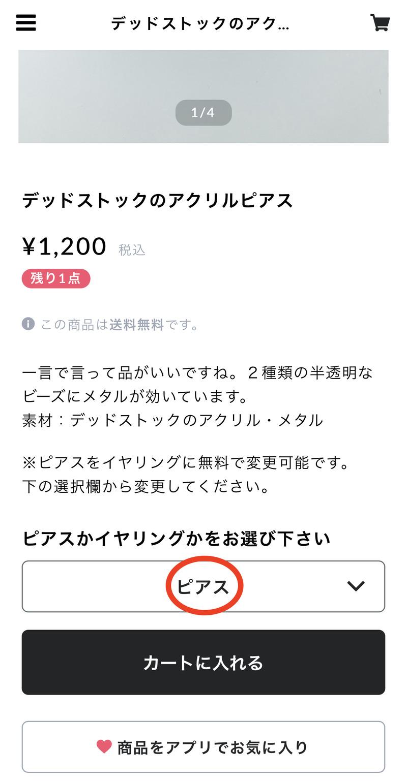 IMG_0929 2