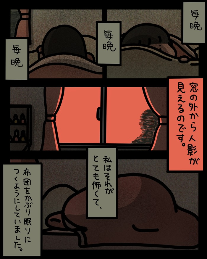 IMG_3547