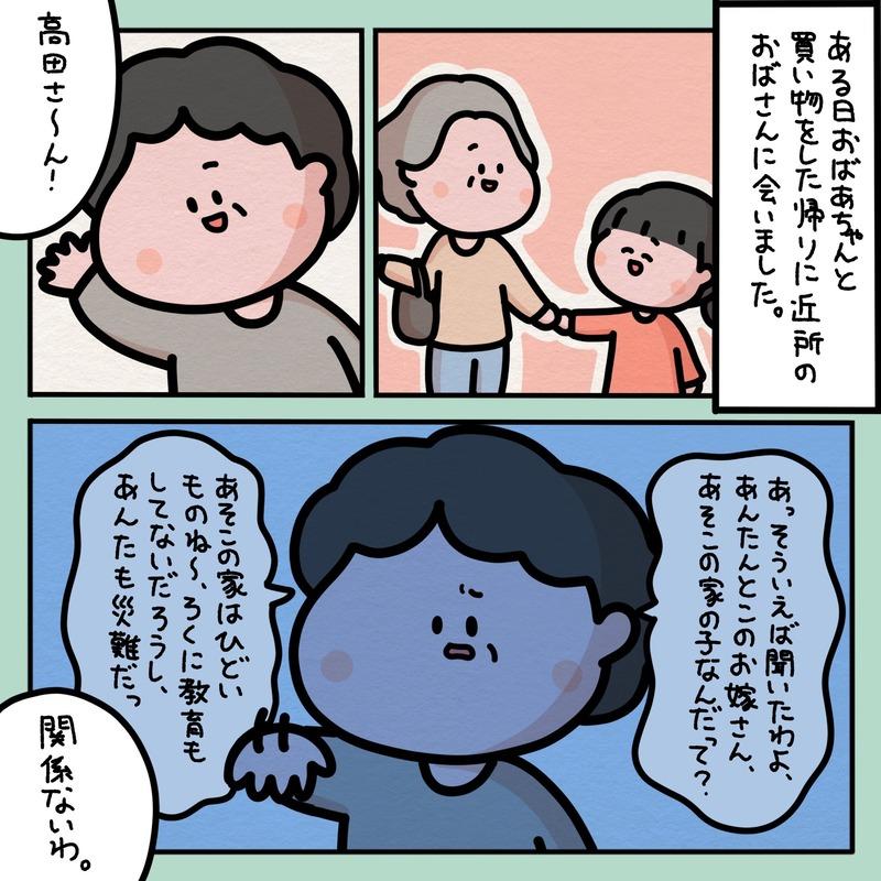 IMG_2313 2
