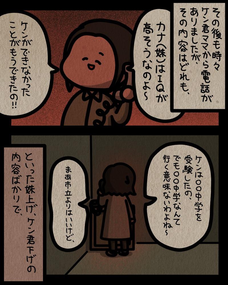 IMG_6183
