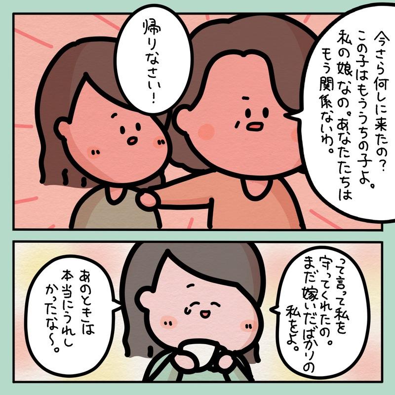 IMG_2317 2