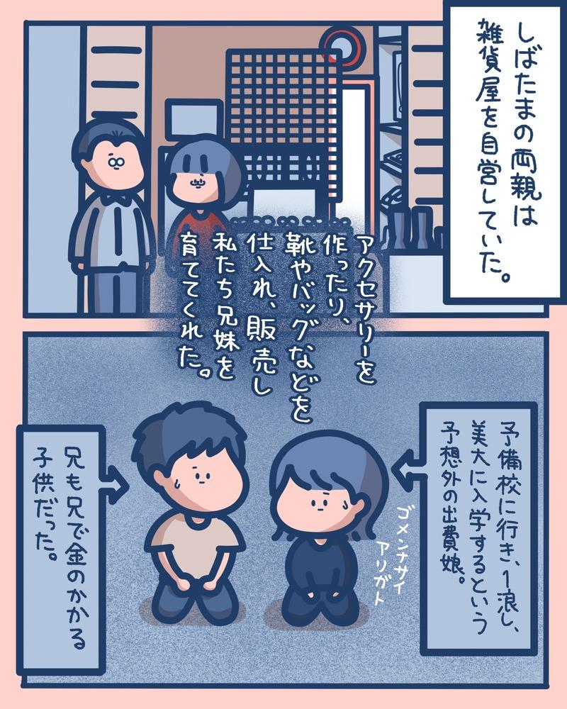 IMG_5989