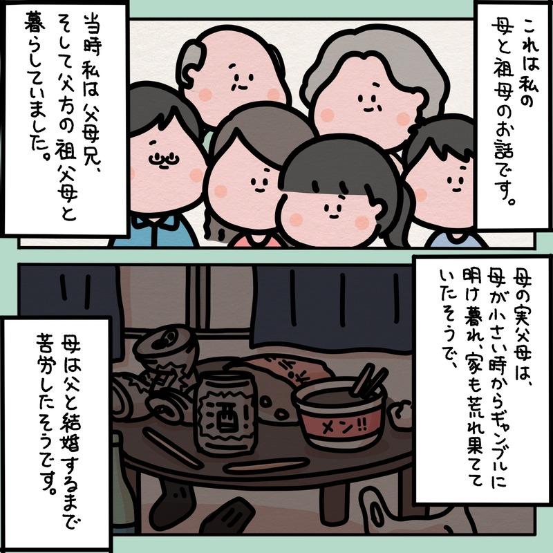 IMG_2310 4
