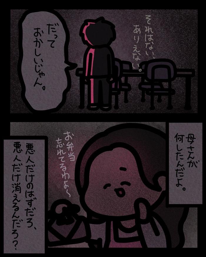 IMG_5095