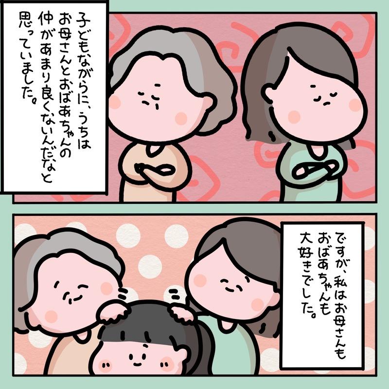 IMG_2312 2