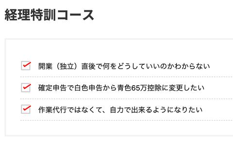 スクリーンショット 2019-06-20 16.31.49