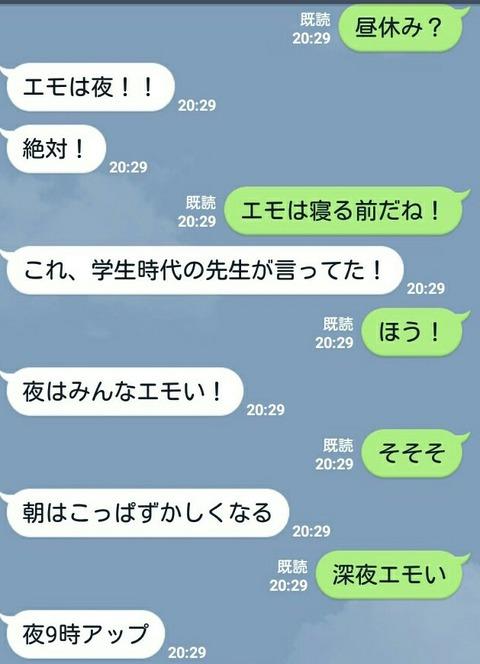 Screenshot_2018-01-07-01-59-37_1_2
