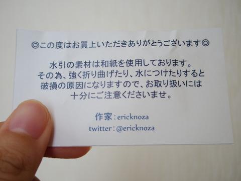 IMGP0175
