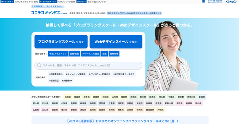 スクリーンショット 2021-05-14 11.13.20