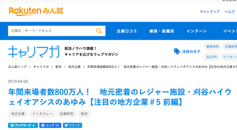 スクリーンショット 2020-11-13 0.01.51