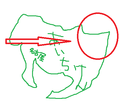 グラフィックス43
