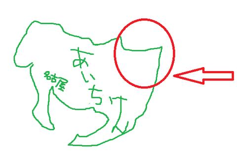 グラフィックス44