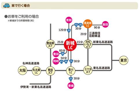 グラフィックス47