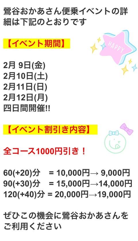 61F616C0-C050-490D-A96A-E0FEF2B1C647