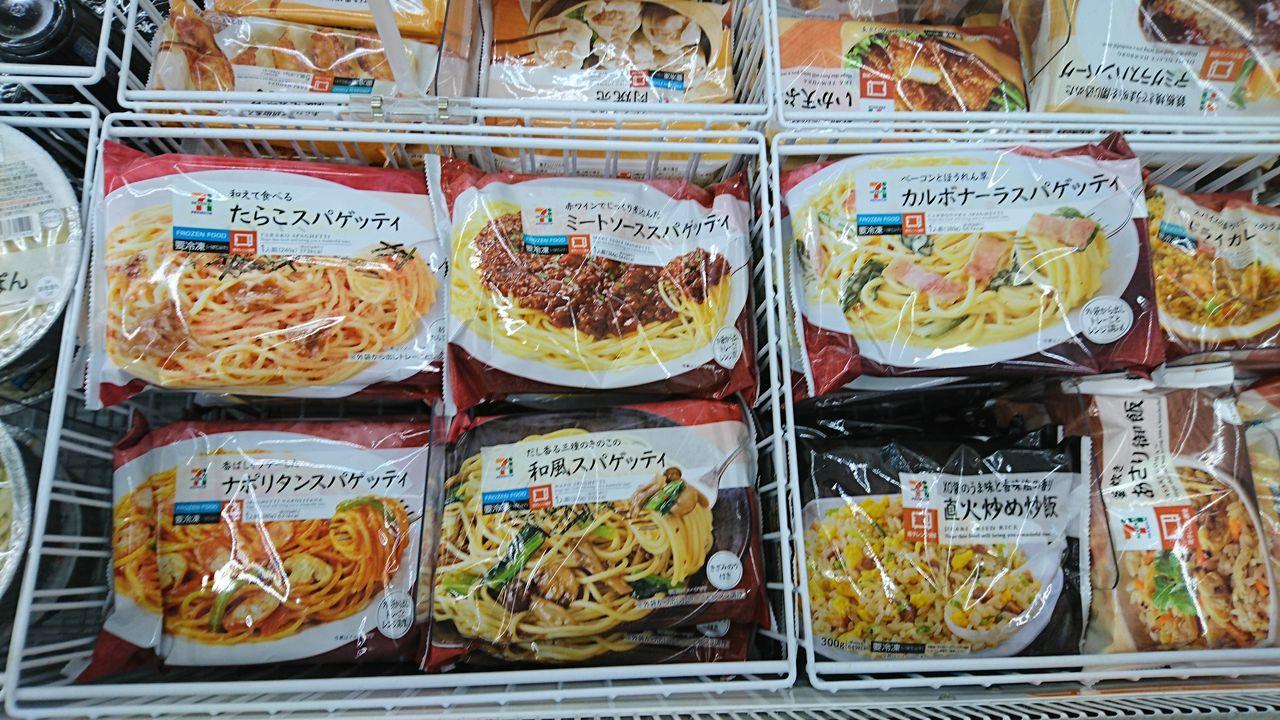 セブンイレブン 冷凍食品 スパゲッティ