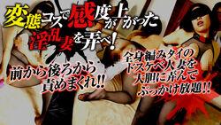 shibuya_henkos_250