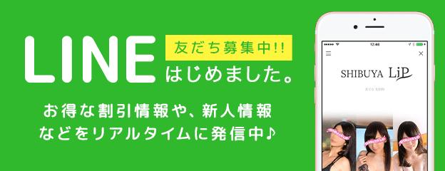 tit_line