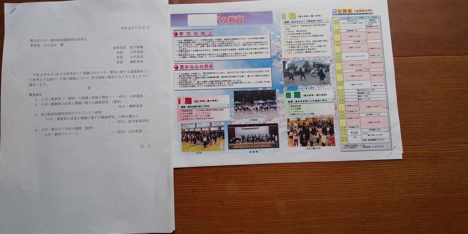 DSC_1017