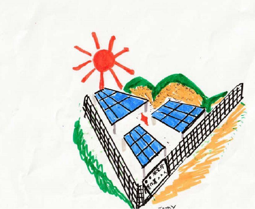 発電所太陽光