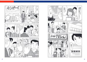 manga1_1021496