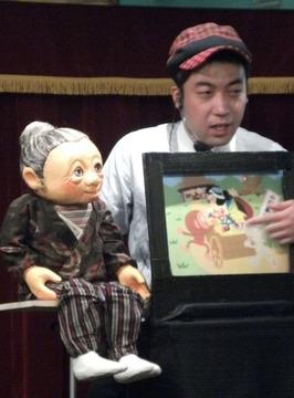ポンちゃん人形