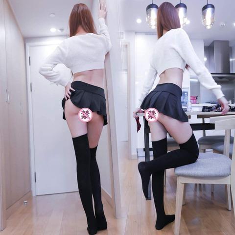 超ミニセータースカート1