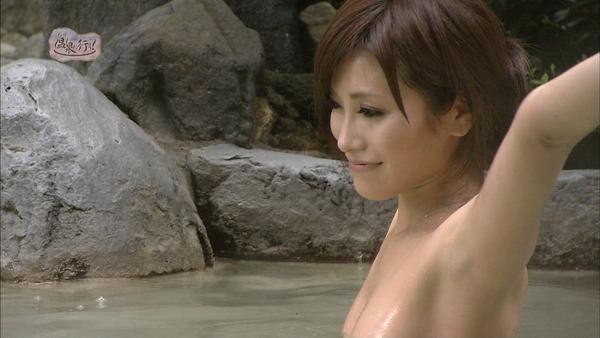 もっと温泉に行こうエロエロ画像のまとめ (176)