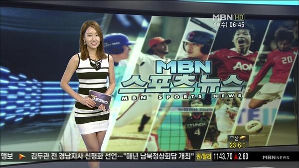 韓国のミニスカ女子アナウンサー (16)