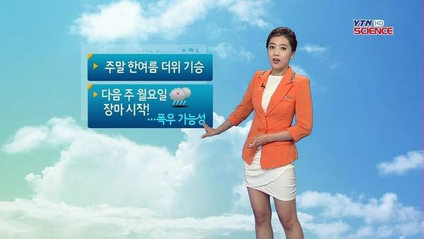 韓国のミニスカ女子アナウンサー (2)