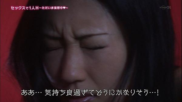 壇蜜のエロ過ぎる放送事故スレスレなエロシーン (24)