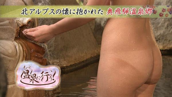 もっと温泉に行こうエロエロ画像のまとめ (206)