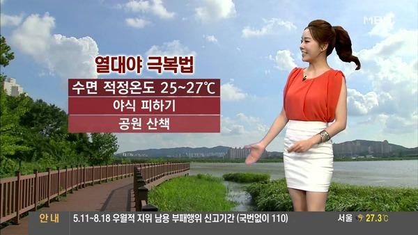 韓国のミニスカ女子アナウンサー (7)