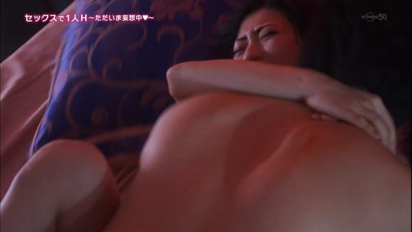 壇蜜のエロ過ぎる放送事故スレスレなエロシーン (39)