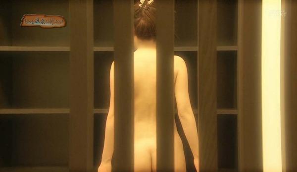 もっと温泉に行こうエロエロ画像のまとめ (260)
