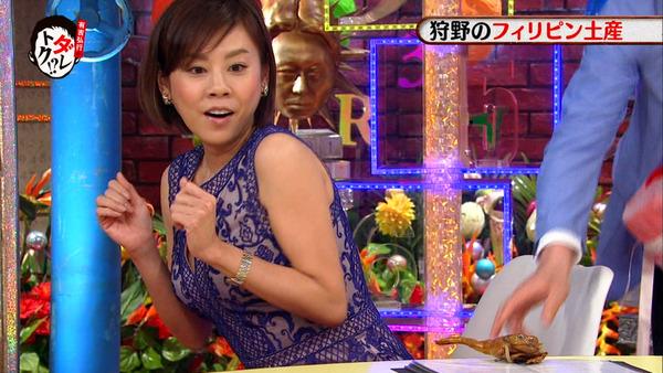 高橋真麻のEカップエロ巨乳が分かる着衣胸画像 (13)