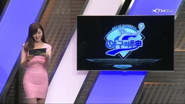韓国の激エロ女子アナウンサー (20)