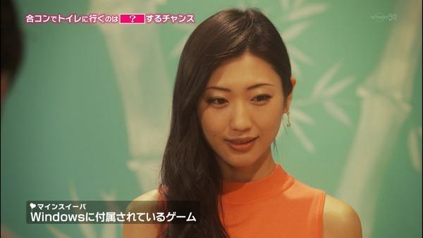 壇蜜のエロ過ぎる放送事故スレスレなエロシーン (34)