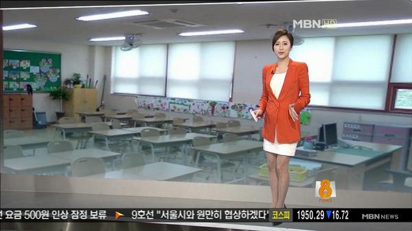 韓国のミニスカ女子アナウンサー (17)