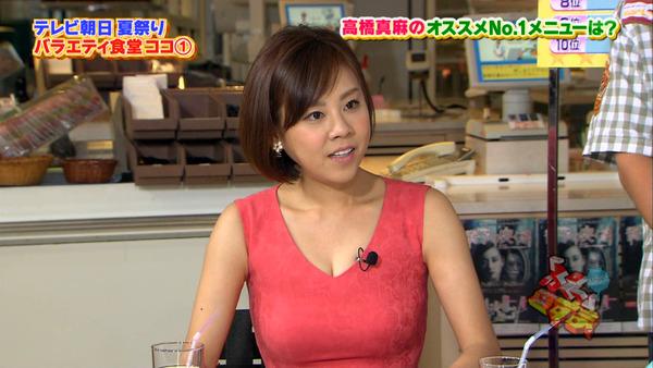 高橋真麻のEカップエロ巨乳が分かる着衣胸画像 (12)