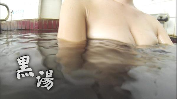 もっと温泉に行こうエロエロ画像のまとめ (131)